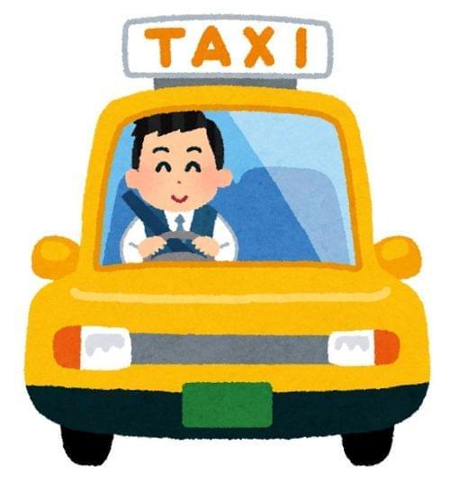 普通タクシー乗車&車窓案内のセットプランです